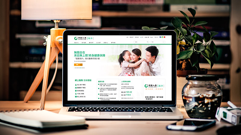 Corporate Website: China Life Insurance